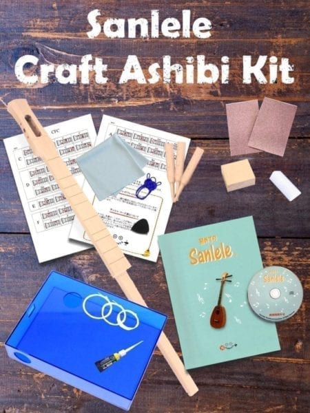 Sanlele craft Ashibi kit